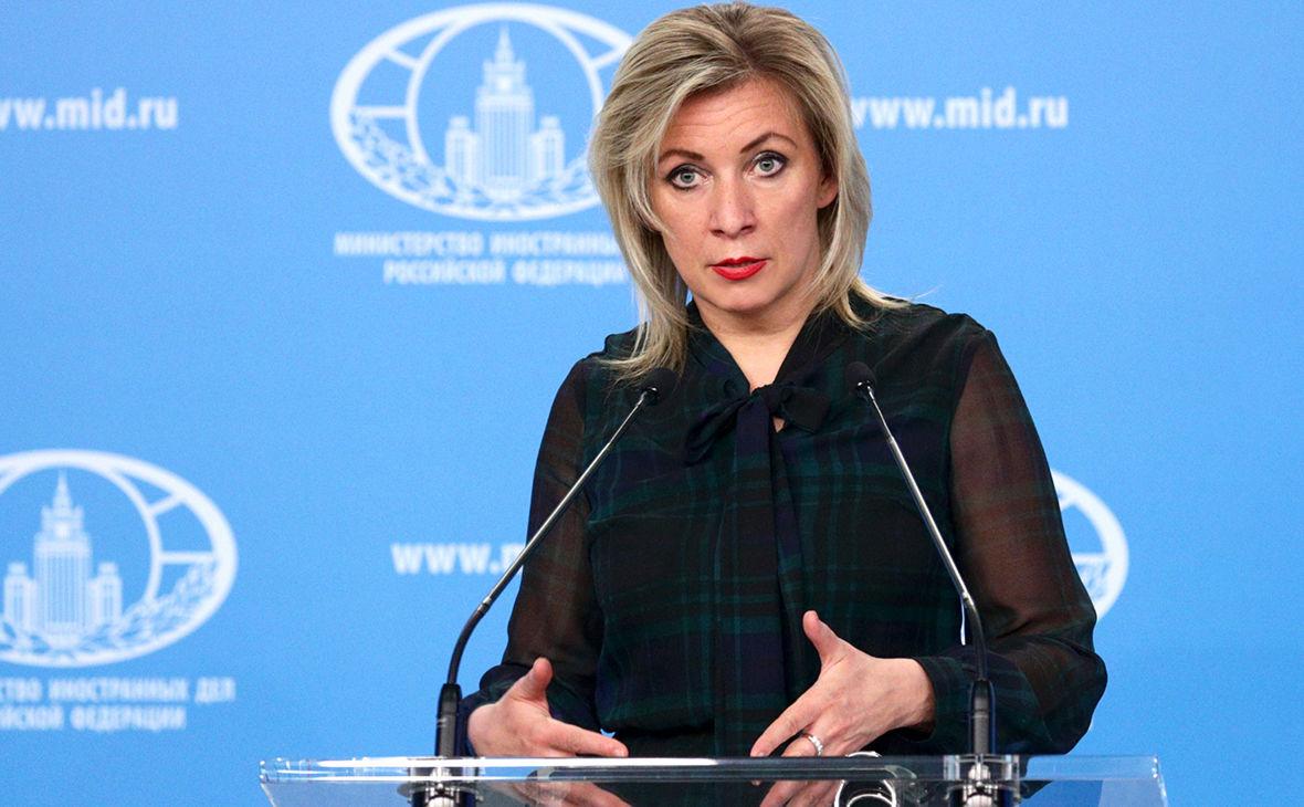 Захарова возмутилась из-за заявления о слиянии Албании с Косово и обратилась с призывом к Западу