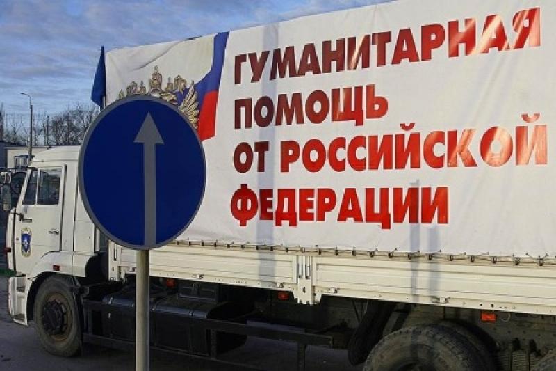 Россия отправила на Донбасс просроченную гуманитарку с червями - фото потрясло соцсети
