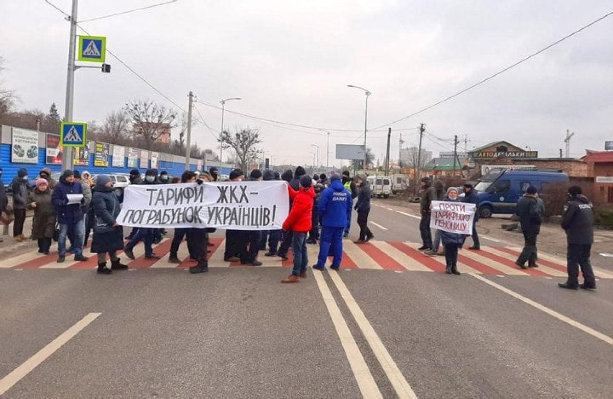 Тарифный Майдан в Украине продолжается: города недовольны решением Кабмина