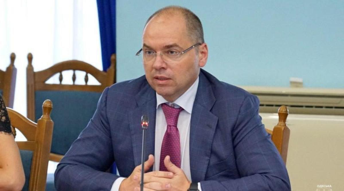Новый глава Минздрава Украины Максим Степанов: чем известен – детали биографии