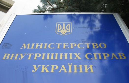 МВД Украины вызвало на допрос Жириновского, Зюганова и Шойгу