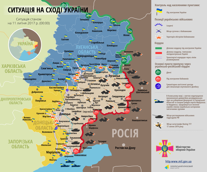 Карта АТО: расположение сил в Донбассе от 11.07.2017