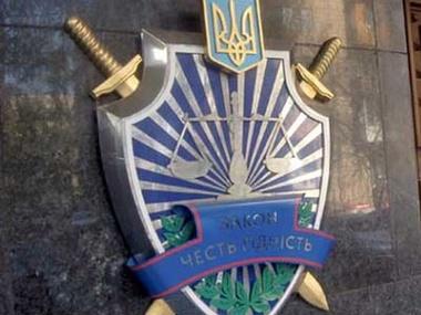 Прокуроры Донецкой области дали деньги на лечение раненых бойцов в зоне АТО