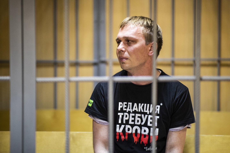 иван голунов, новости россии, арест, новости москвы, москва сегодня, украина, сша, германия, протесты, наркотики, журналист