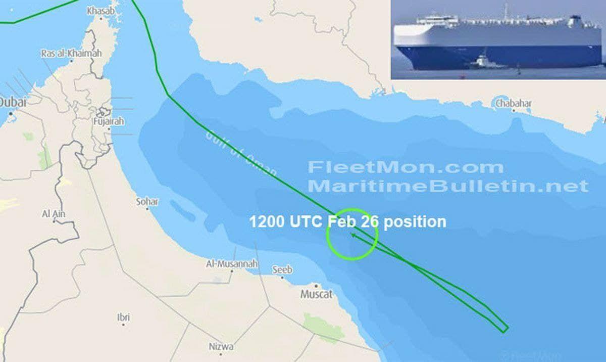 """Иран """"запугивает"""" Израиль и Ирак, минируя Оманский залив: взорван торговый корабль - кадры"""