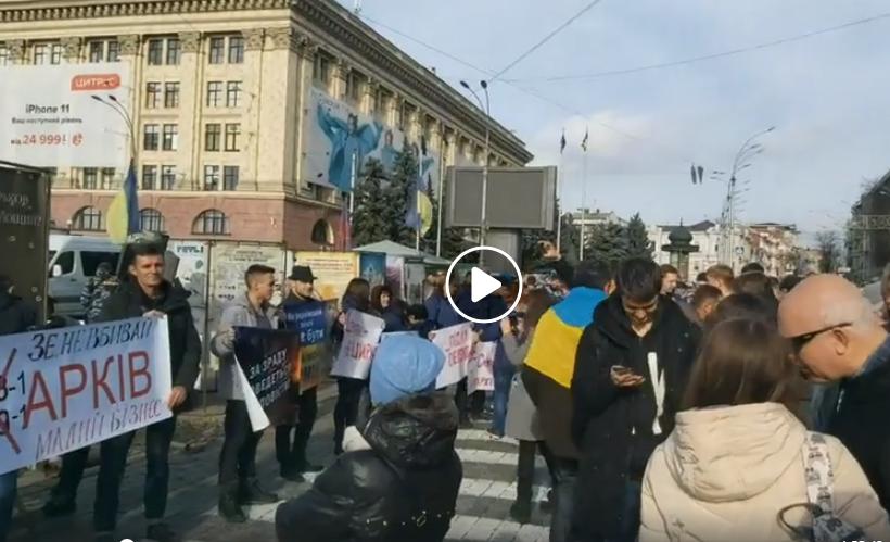 Украина, политика, харьков, зеленский, митинг, акция, встреча, визит, видео