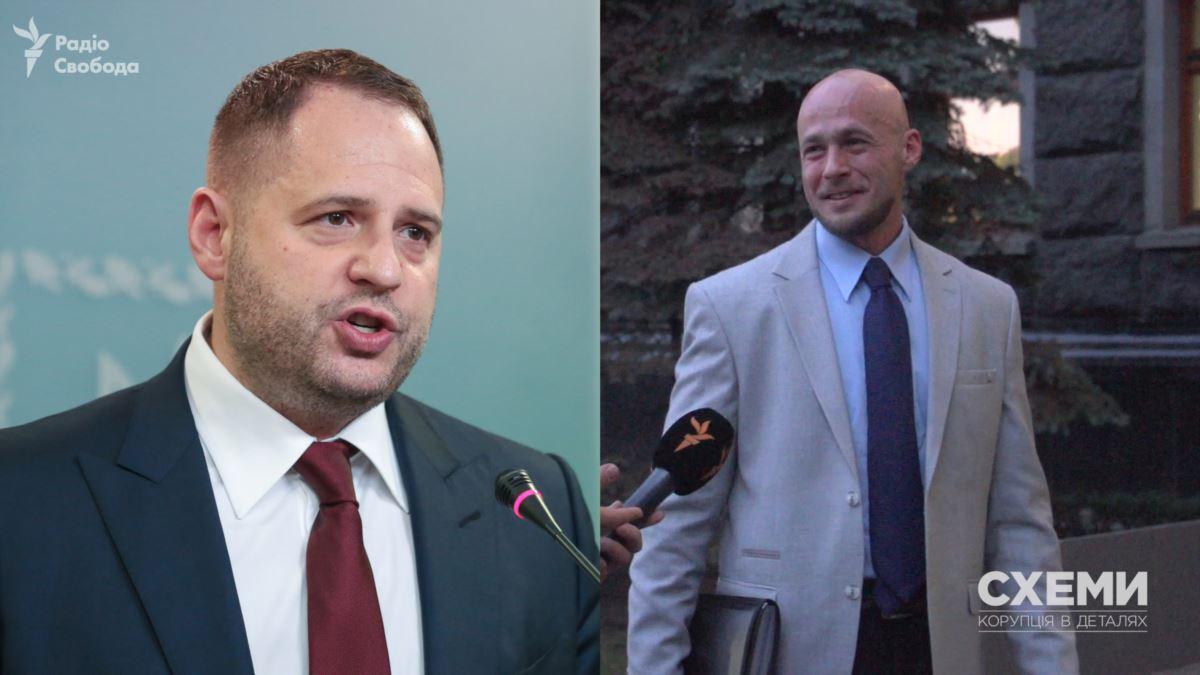 """Скандал с """"пленками Ермака"""": в САП выступили с заявлением"""