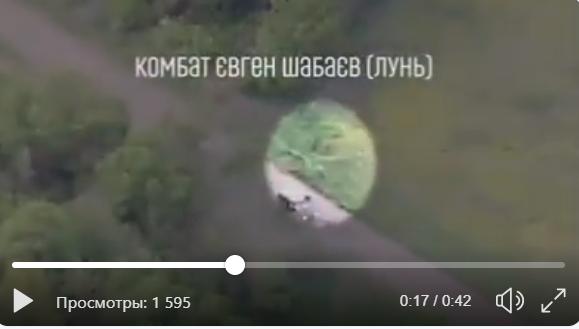 офицера Шабанова ДНР, ЛНР, восток Украины, Донбасс, Россия, армия, ООС