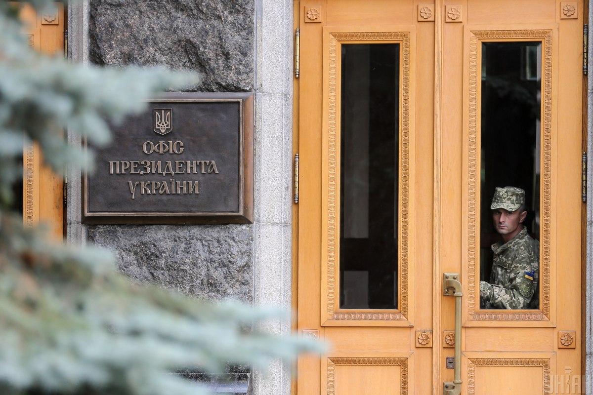 """СМИ: """"Восставших"""" против сделки Ермака-Козака """"слуг народа"""" вызвали """"на ковер"""" в ОП"""