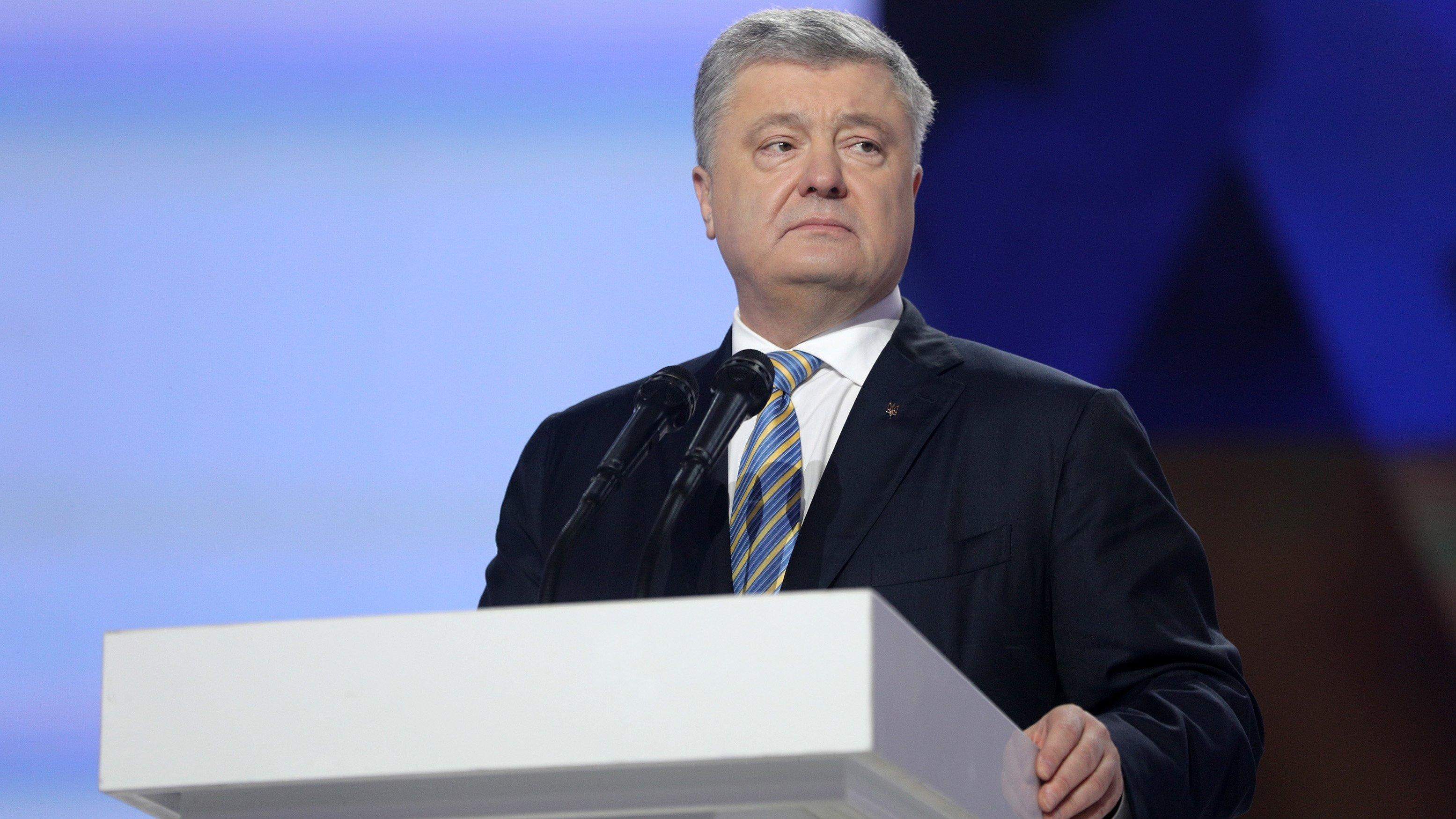 Украина, ГБР, Порошенко, Политика, Подозрение, Головань.