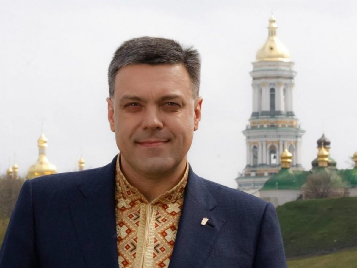 Олег Тягнибок, День Соборности Украины, поздравления