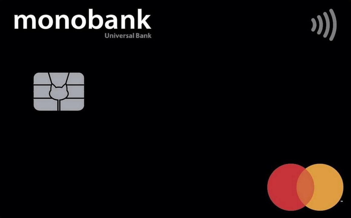 Monobank изменил тарифы на ряд услуг: что изменилось для украинцев