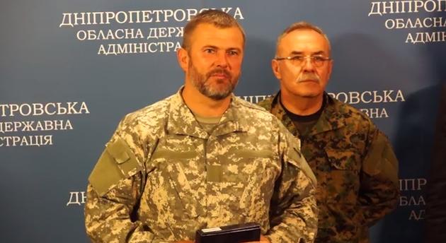 """Комбат """"Днепра"""": Хочу выпить пива по 6 гривен на развалинах Кремля"""