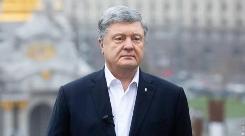 Порошенко высказался о захвате Капитолия в США и обратился к Байдену