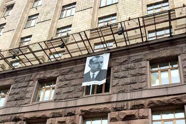 Портрет Бандеры на Киевсовете вызвал истерику у кремлевских марионеток: одиозный Филлипс и русскомирец Гаспарян рвут и мечут в соцсетях