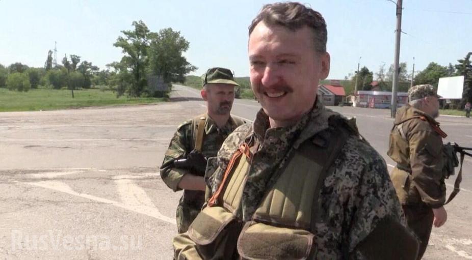 стрелков, техника, украина, захват