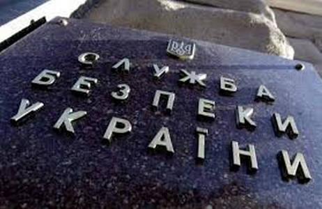 СБУ по запросу Москвы арестовала беженца из РФ, скрывавшегося в Одессе от гонений со стороны российских властей