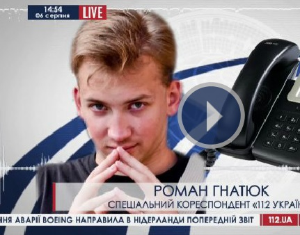 "СМИ: СБУ охраняло журналиста канала ""112"" от Нацгвардии"