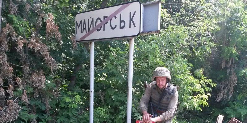 """В Горловке мощнейший обстрел: КПП """"Майорск"""" закрыт, на Бессарабке дети - в подвалах, снаряды ложатся у школы"""