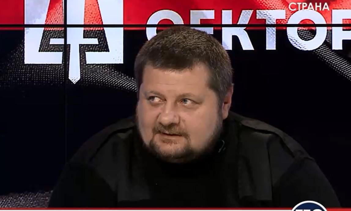 мосийчук, нардеп, россия, украина, уголовное дело