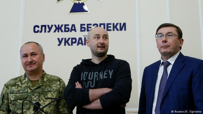 бабченко, сбу, спецоперация, аналитика, эксперт