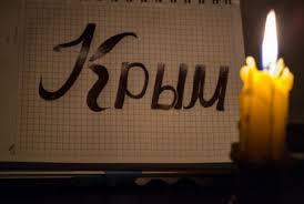 """""""Хоть камни с неба!"""" – в аннексированном Крыму оккупанты из РФ пообещали в июле начать веерные отключения во всех районах полуострова"""
