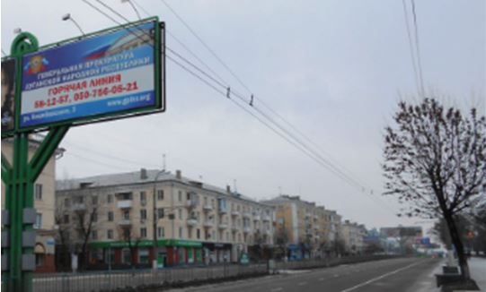 Луганск потрясло дикое убийство: во дворе жилого дома лежало изрубленное топором тело мужчины