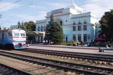 ДонЖД изменила маршрут следования нескольких поездов