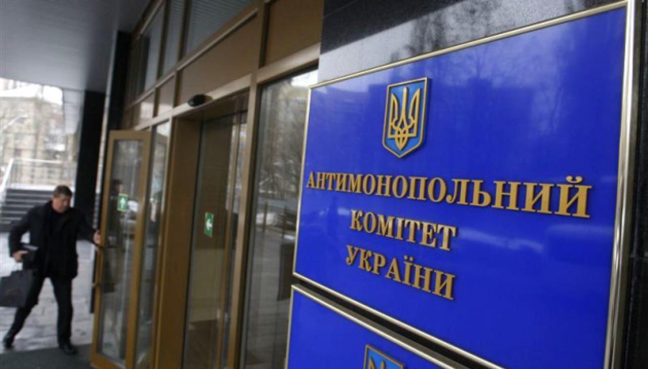Украина, АМКУ, Фирташ, Ахметов, Монополия, Косюк.