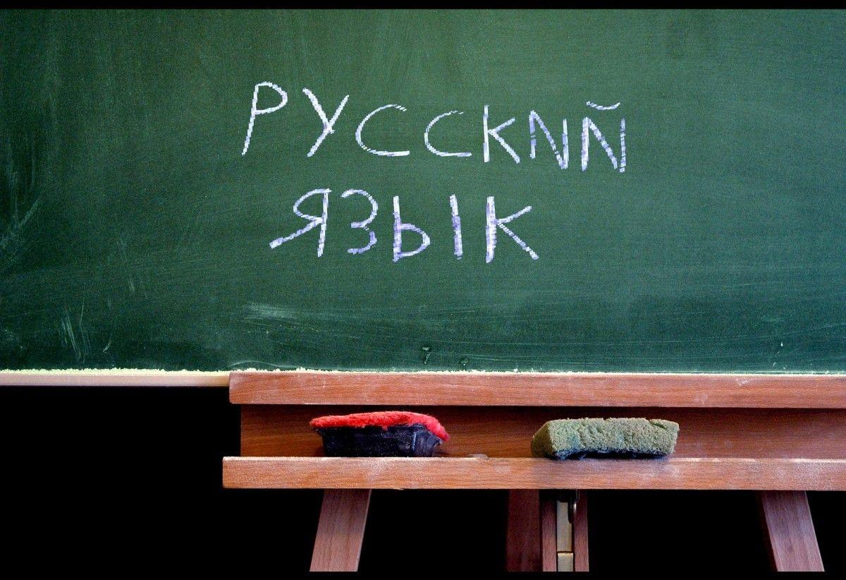 Харьков, русский язык, скандал, учителя