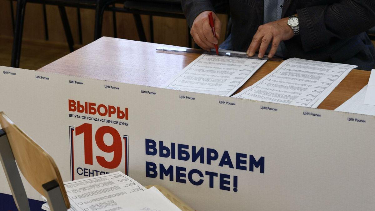 В Сети показали неопровержимые факты фальсификаций на выборах в Госдуму РФ