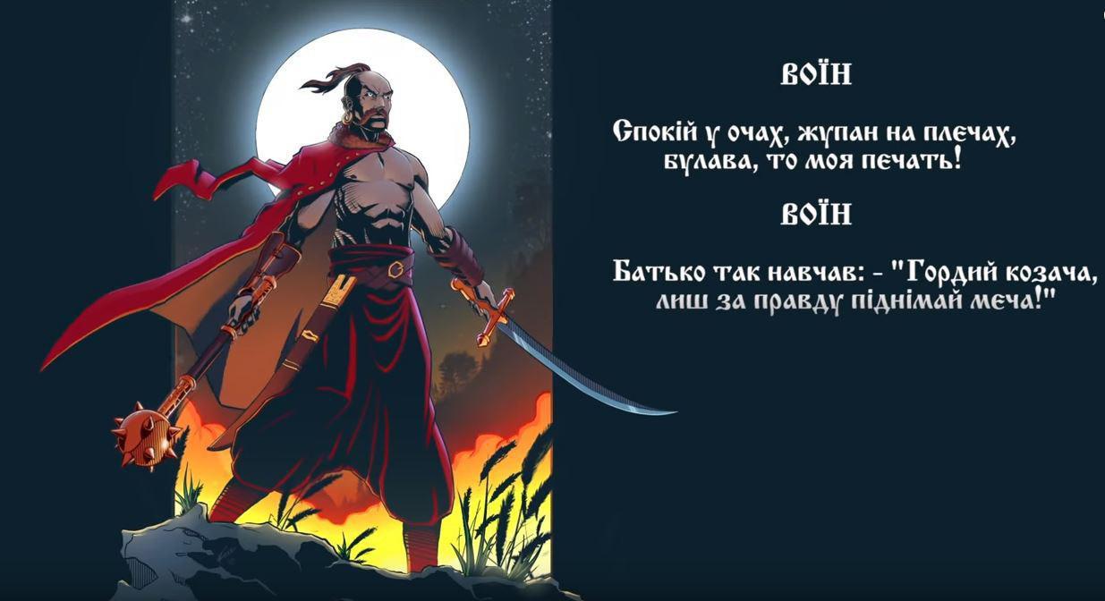 Ярмак и Светлана Тарабарова выпустили мощную песню ко Дню ВСУ, которая поднимет боевой дух украинским бойцам