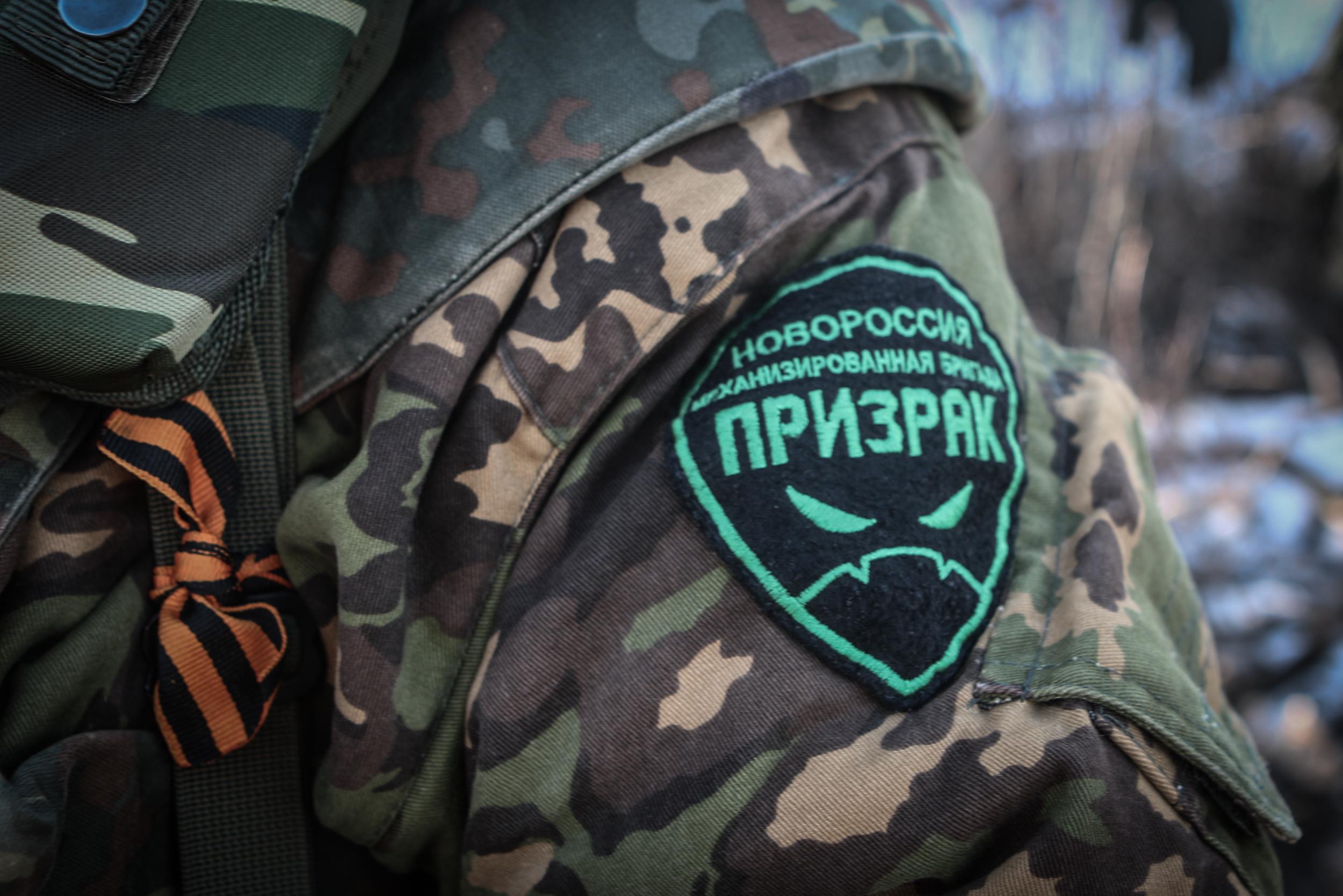 Комбат батальона «Призрак» НМ ЛНР: Спецгруппа ВСУ