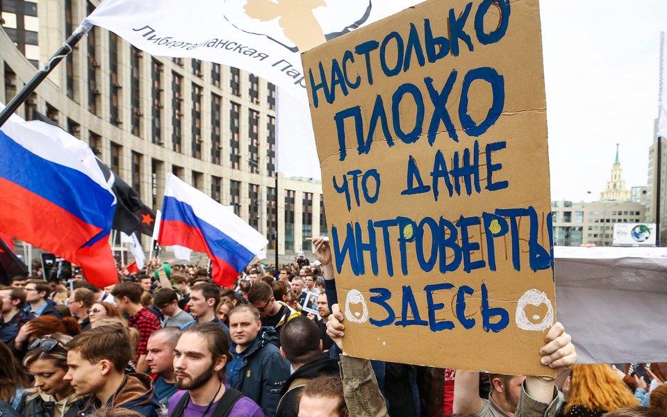 В Москве провели согласованный митинг в поддержку Telegram: полиция задержала 30 человек