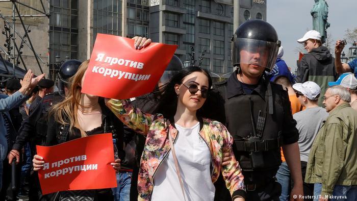 """Под лозунгом """"За свободную Россию!"""" москвичи вышли на митинг в поддержку политзаключенных"""