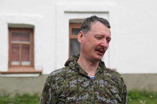 """Гиркин об """"армиях"""" """"ДНР/ЛНР"""": """"Если ВСУ пойдут в наступление, корпуса НВФ будут разгромлены в три дня"""""""
