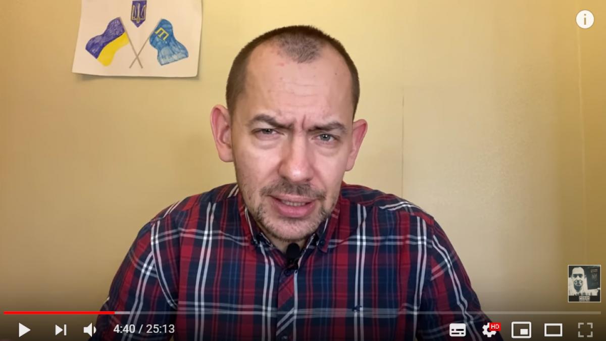 Роман цимбалюк, русофобия Владимир Путин, Новости США, Новости Израиля, Видео