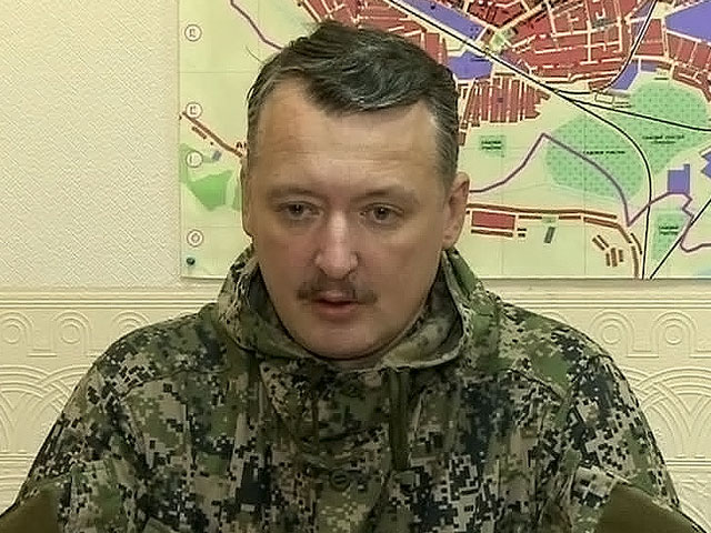 Донбасс, Луганск, Донецк, ДНР, ЛНР, боевики, оккупанты, Гиркин, Стрелков, война, Украина, Россия
