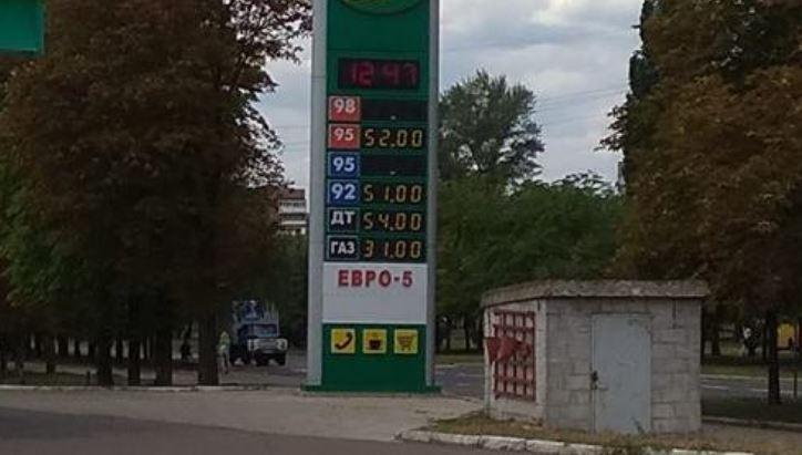 """В Донецке из-за подорожания газа зреет бунт: """"Мы и так нищие, пусть Захарченко треснет от наших денег"""""""