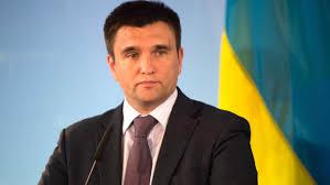 МИД Украины, новости, Павел Климкин, политика, происшествия, внешнеполитическое ведомство
