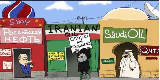 """Нефтяной """"сюрприз"""" для Путина: опубликована карикатура на провальные переговоры в Дохе"""