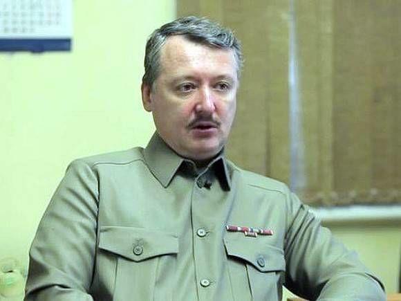 """Гиркин заявил, что позиции ВСУ на Донбассе усиливаются: """"Что-то затевают, ох и жарко будет"""""""