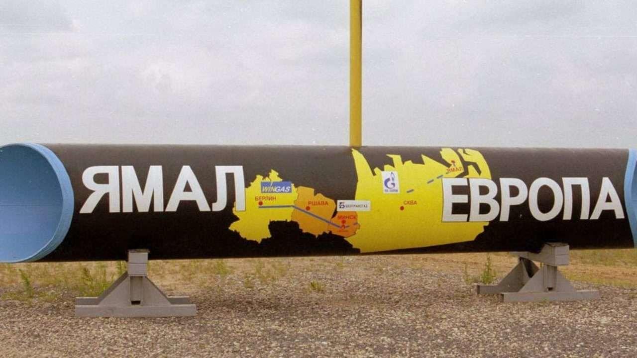 Газовый рынок штормит по всему миру: Россия резко сократила поставки газа по трубе Ямал – Европа