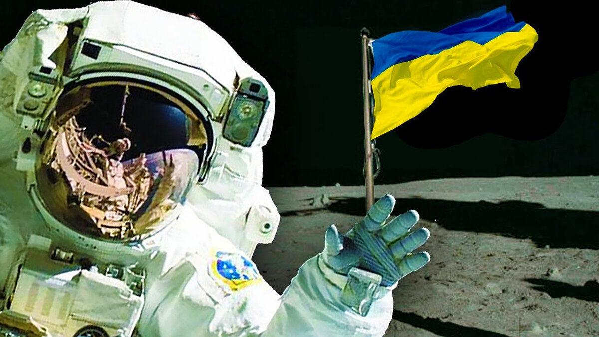 Украина возвращает статус одного из лидеров в изучении космоса: на Луну отправят сине-желтый флаг
