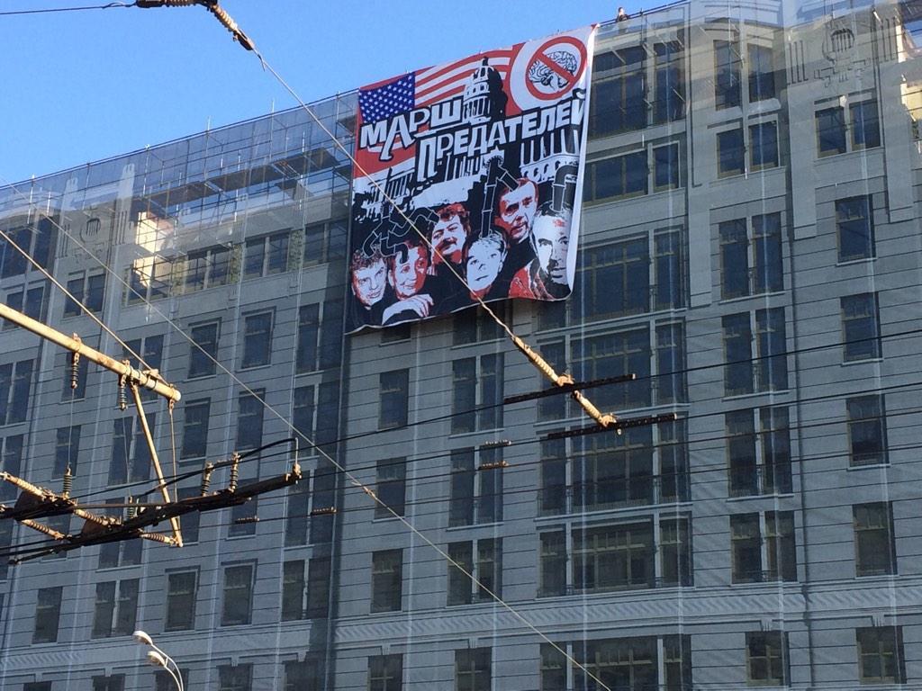 «Марш мира» в Москве назвали маршем предателей