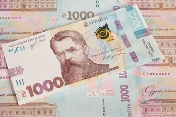 НБУ ввел в оборот новую купюру в 1000 гривен: как выглядит банкнота - фото