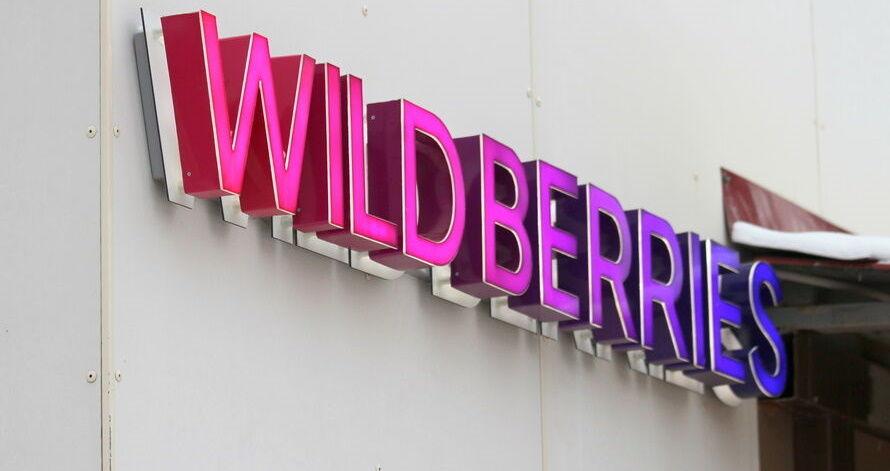 Санкции СНБО в отношении онлайн-ретейлера Wildberries: в Минкульте озвучили следующий шаг