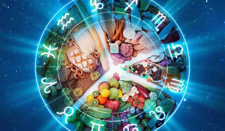 Ешь и худей: особенности питания для каждого знака зодиака помогут держать вес в норме