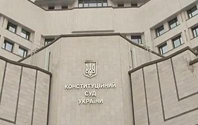 """Конституционный суд рассмотрит законопроект Порошенко о внесении поправок """"относительно правосудия"""""""
