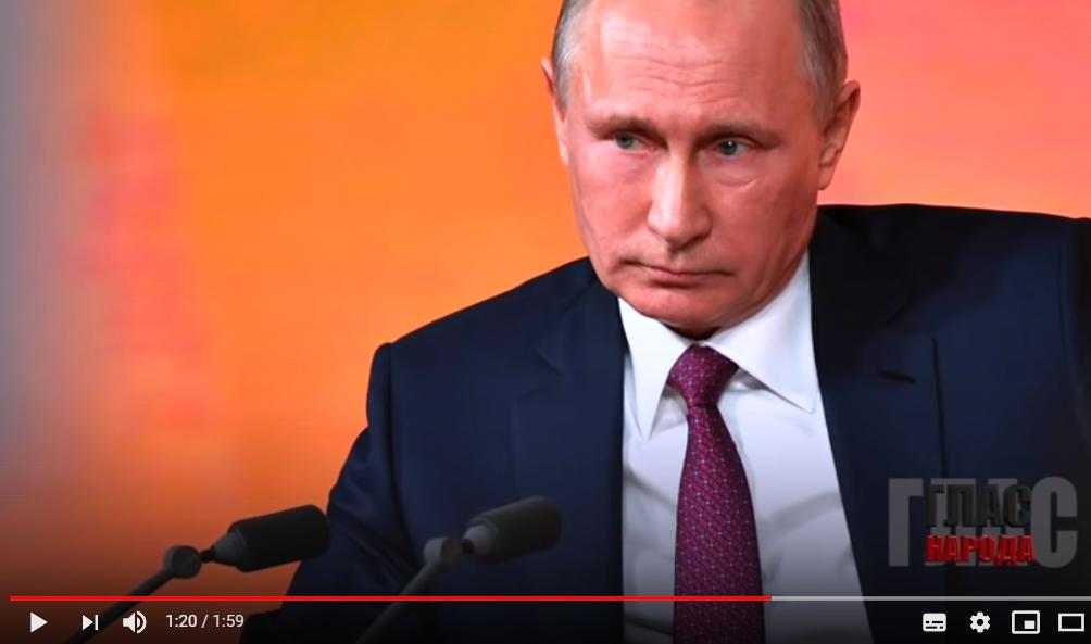 Россияне массово удаляют из Сети видео украинского ТВ о Путине: разозлившие Москву кадры попали в Сеть